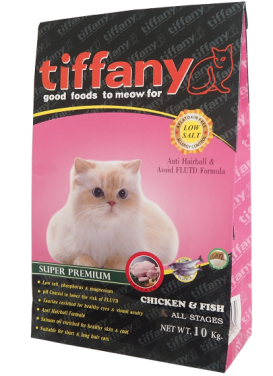 Tiffany Cat_10kg