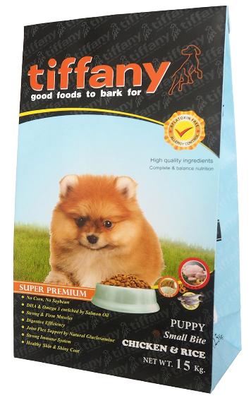 Tiffany Puppy S_15kg